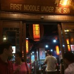 First Noodle Under the Sun restaurant